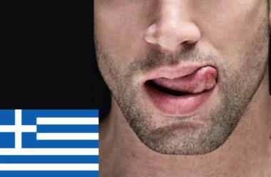 7 passos para enlouquecer um boy com beijo grego